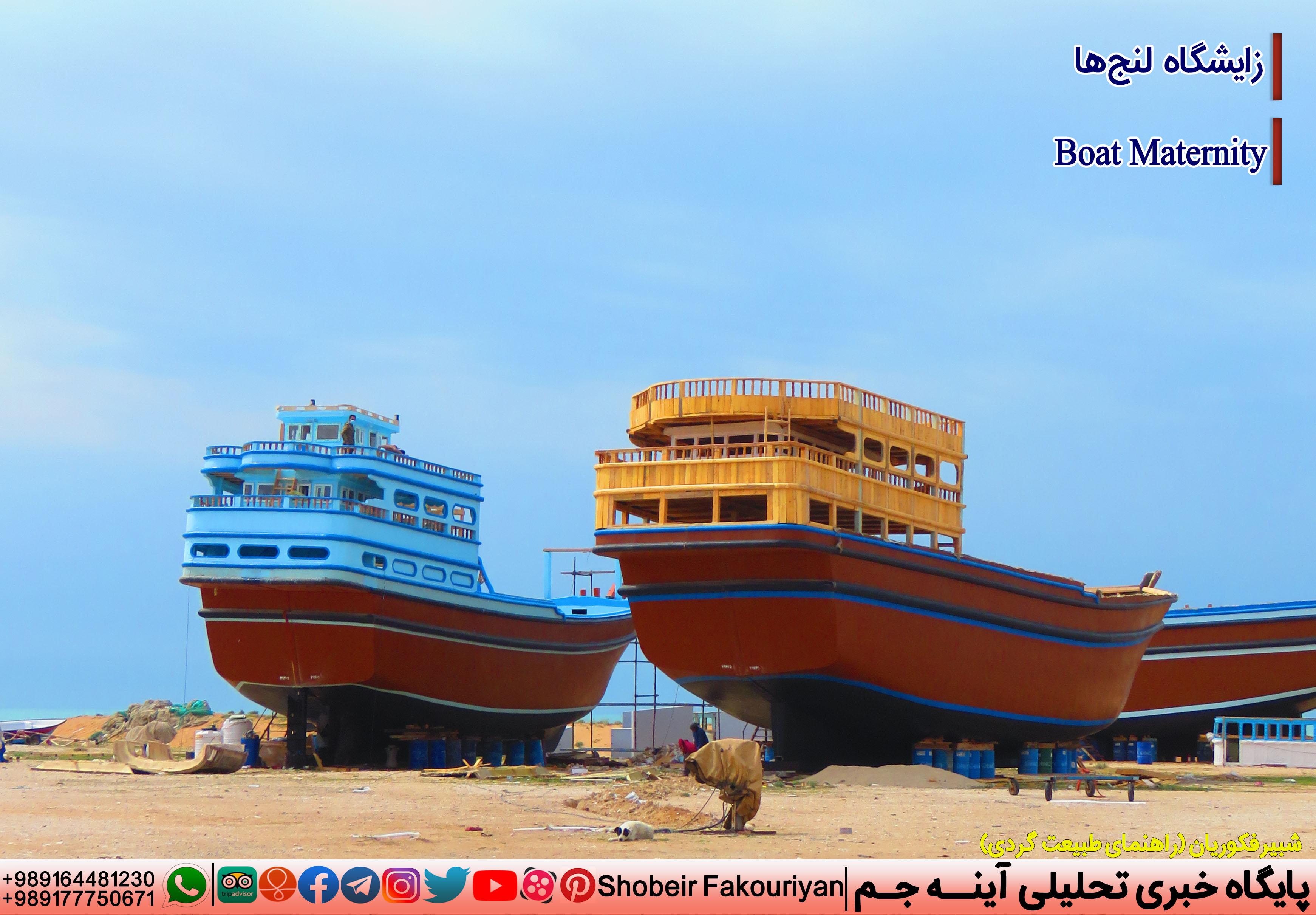 جاذبه های بوشهر