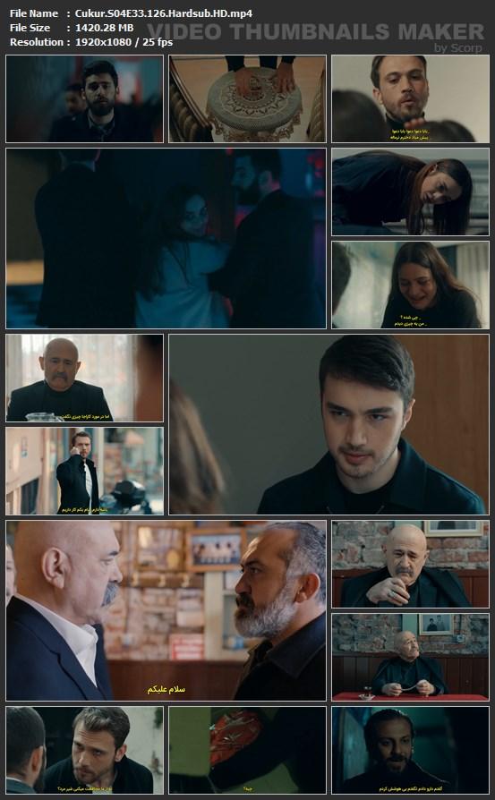 دانلود سریال ترکی گودال قسمت 126 اپیزود 33 فصل 4