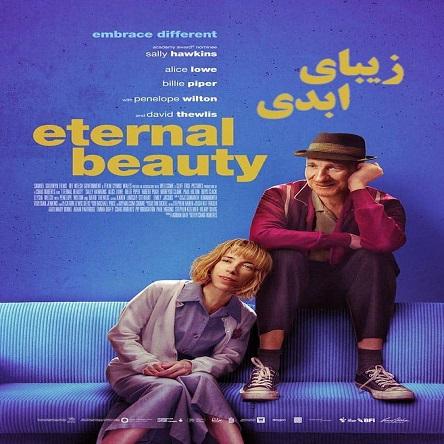 دانلود فیلم زیبای ابدی - Eternal Beauty 2019