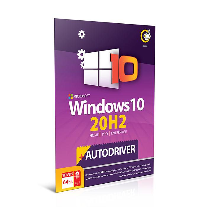 Windows 10 20H2 With Autodriver 64Bit