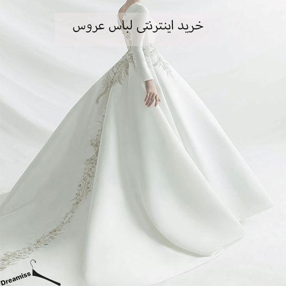 خرید لباس عروس دخترانه