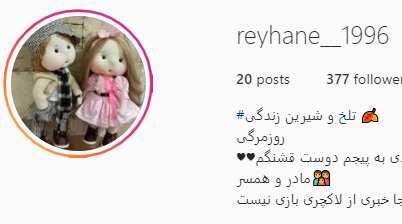 صفحه اینستاگرام تلخ و شیرین زندگی