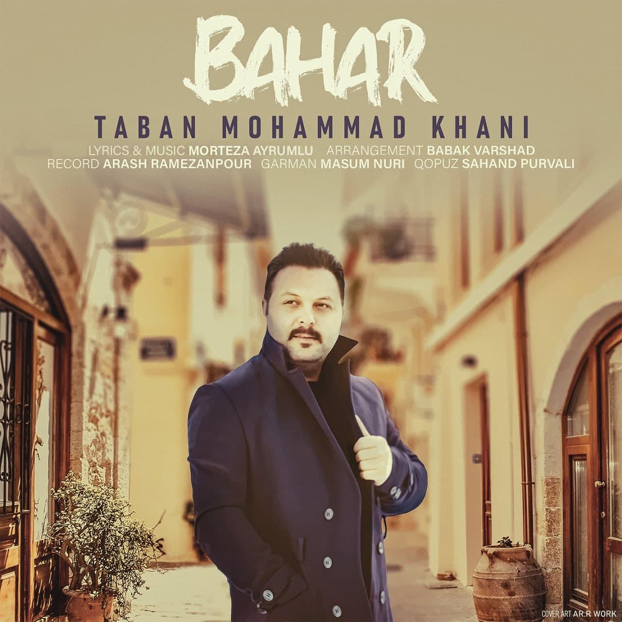 https://s19.picofile.com/file/8433607392/14Taban_Mohammad_Khani_Bahar.jpg