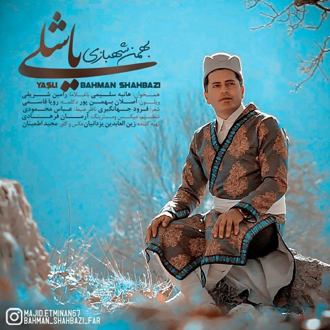 https://s19.picofile.com/file/8433635650/04Bahman_shahbazi_Yasli.jpg