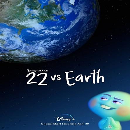 انیمیشن 22 در برابر زمین - 22 vs. Earth 2021