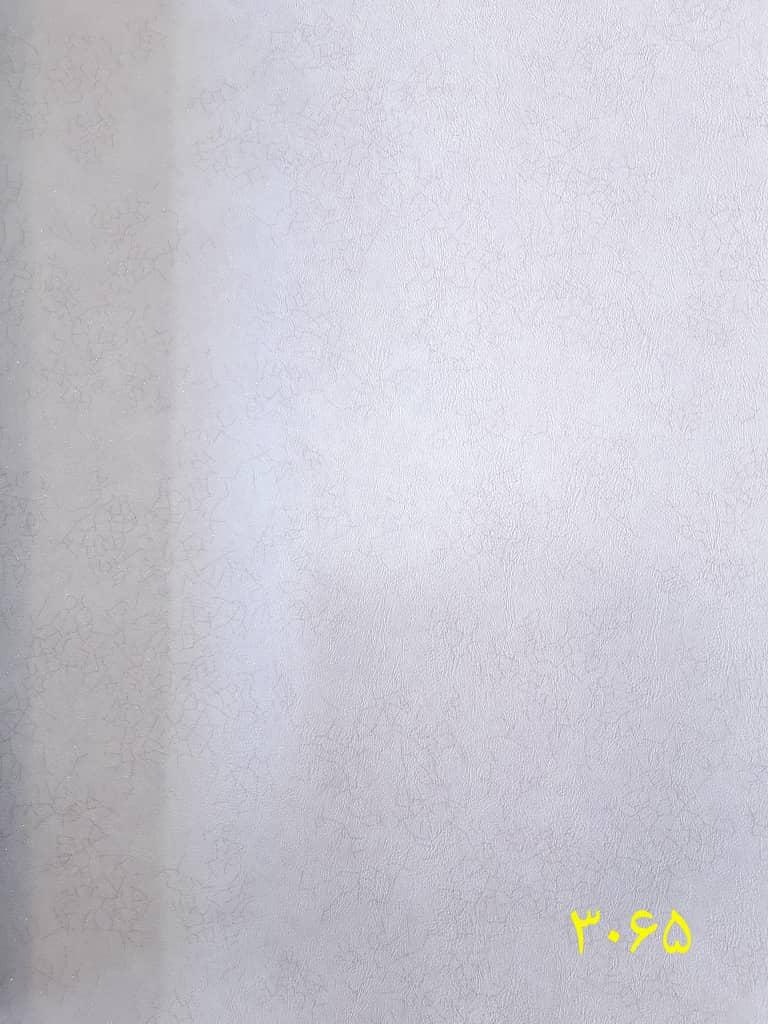 آلبوم متفاوت و با کیفیت برند Bilib