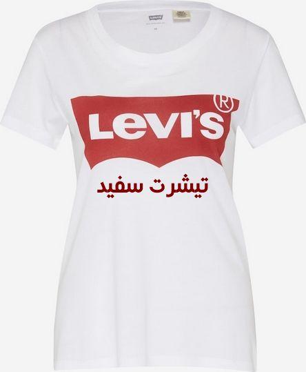 خرید پارچه مخصوص تیشرت