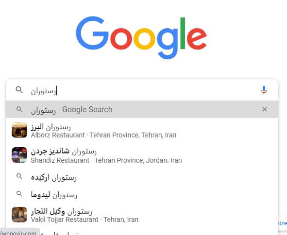 اهمیت نتایج محلی در لیست پیشنهادات گوگل