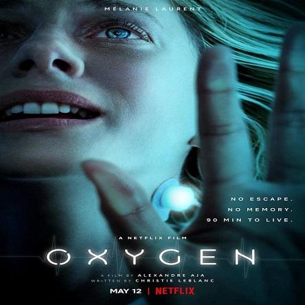 فیلم اکسیژن - Oxygen 2021