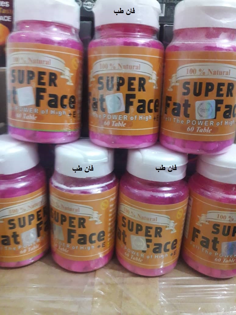 عکس محصول قرص سوپر فت فیس SUPER Fat Face 60 عددی