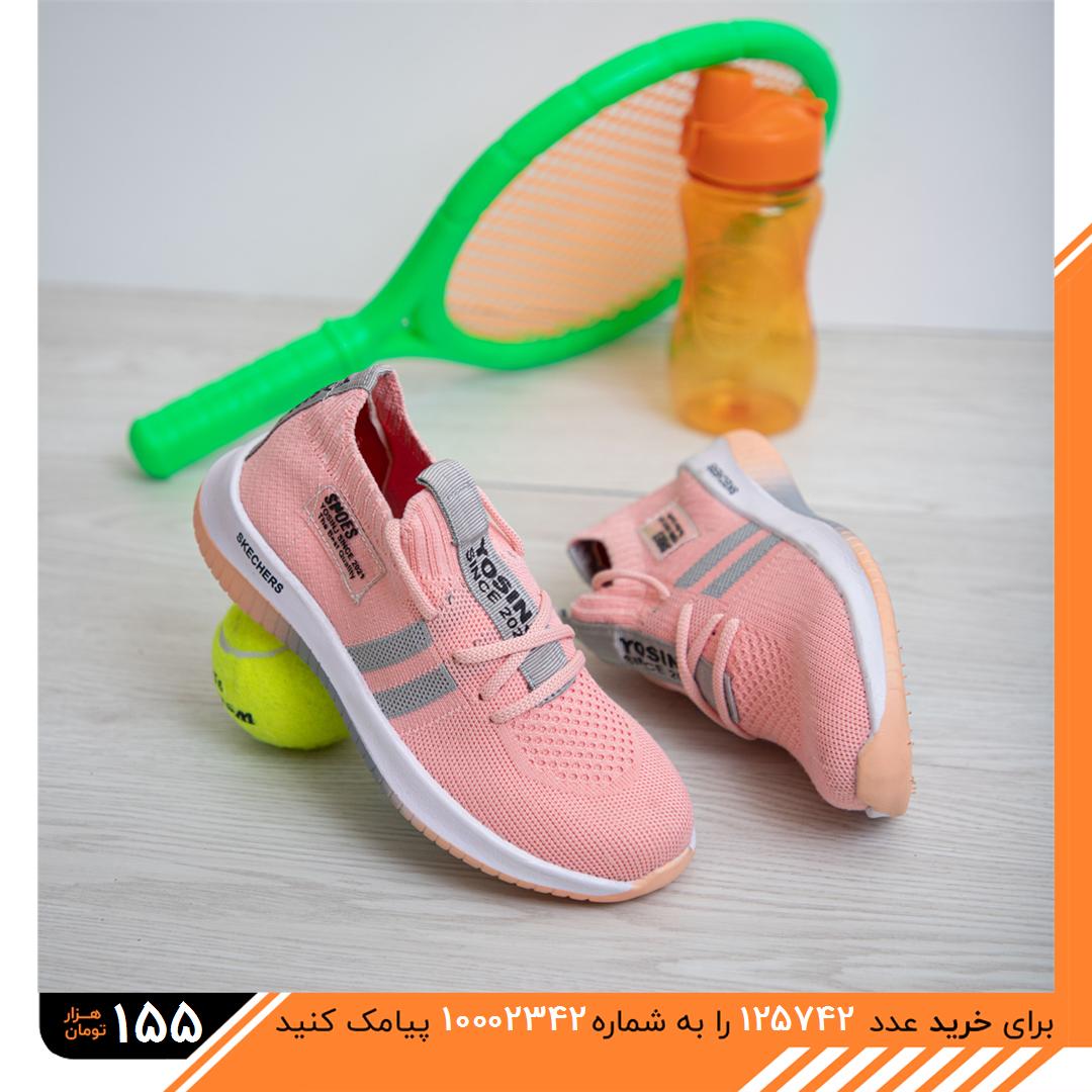 عکس محصول کفش بچه گانه Pink مدل 1362