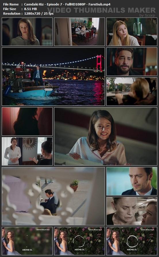 دانلود قسمت هفتم سریال ترکی دختری در شیشه