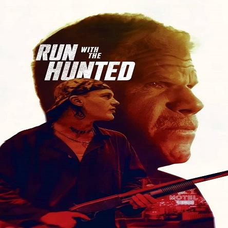 فیلم با شکار فرار کن