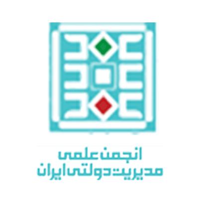 انجمن مدیریت دولتی ایران