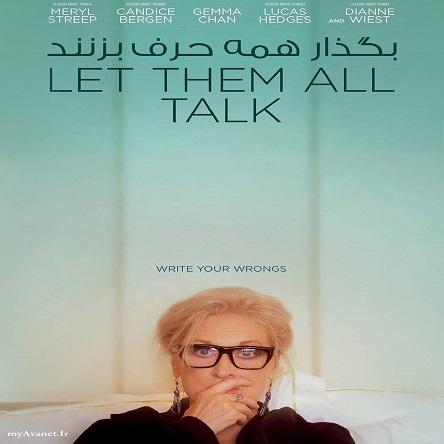 فیلم بگذار همه آنها صحبت کنند - Let Them All Talk 2020