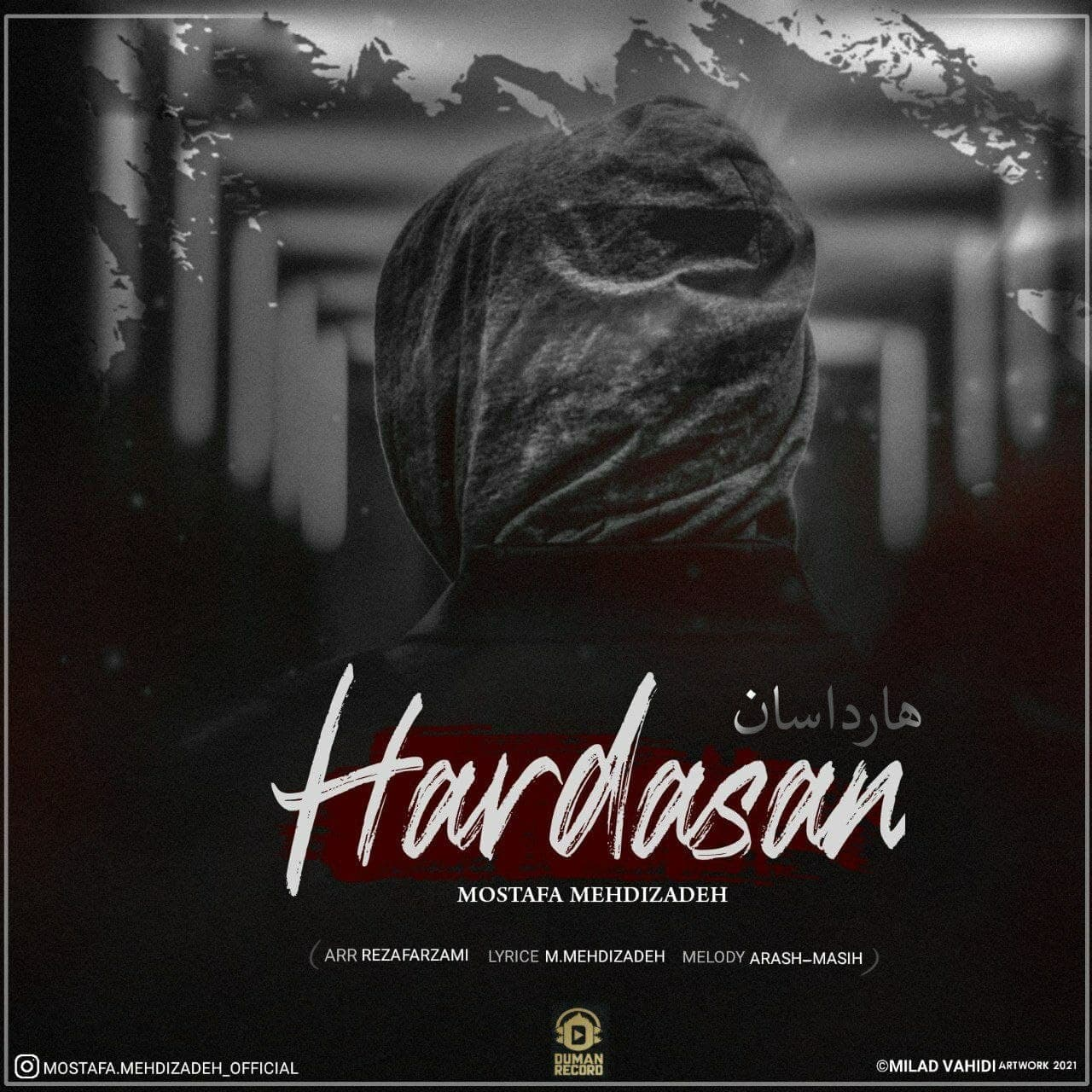 https://s19.picofile.com/file/8437190400/14Mostafa_Mehdizadeh_Hardasan.jpg