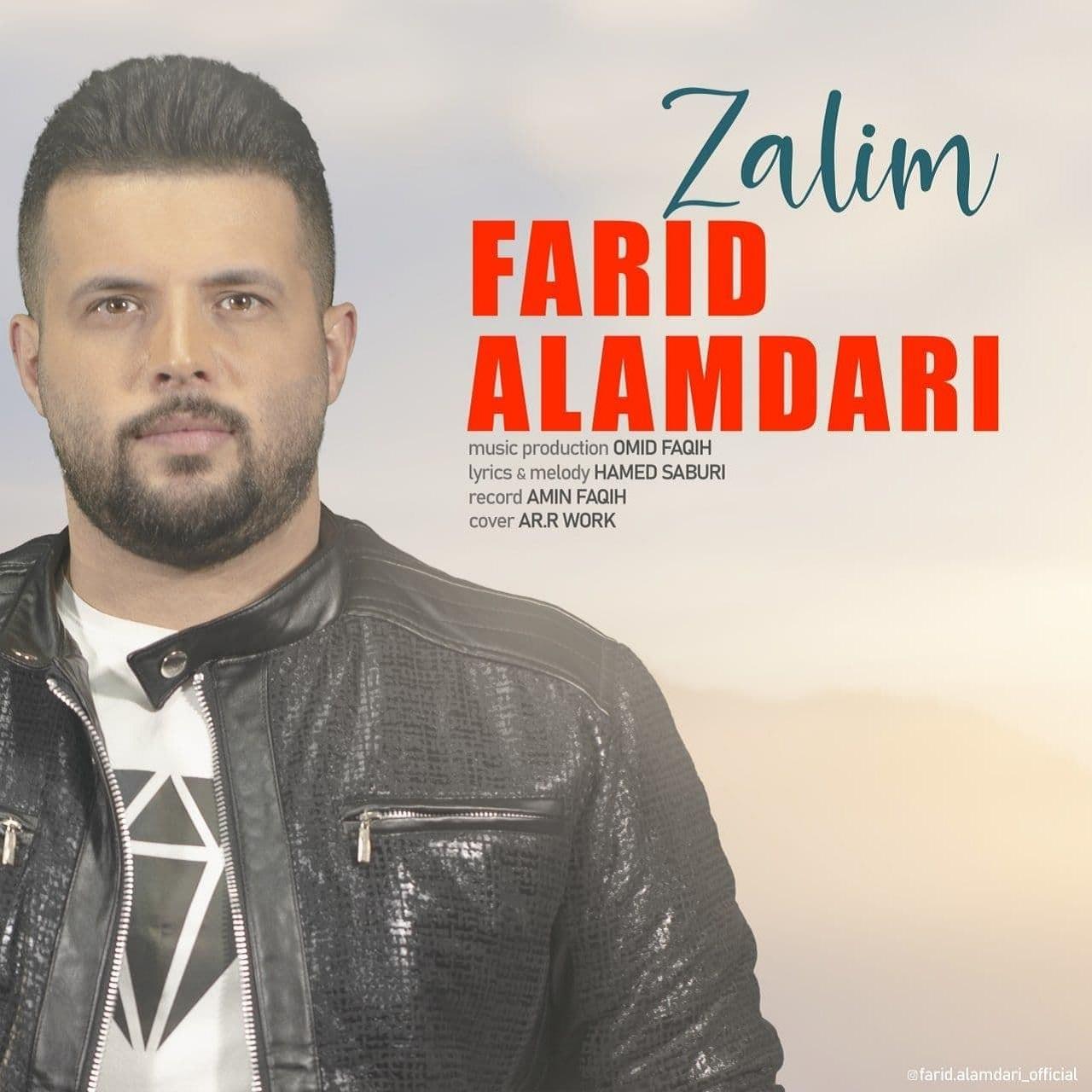 https://s19.picofile.com/file/8437195442/09Farid_Alamdari_Zalim.jpg