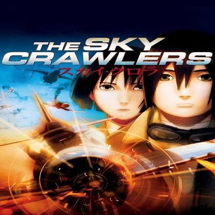 انیمیشن جنگجویان آسمان - Sukai kurora 2008