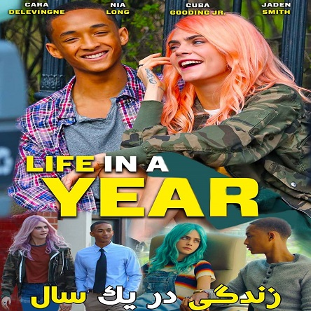 فیلم زندگی در یک سال - Life in a Year 2020
