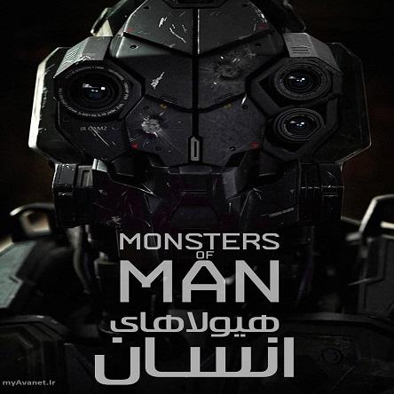 فیلم انسان های هیولا - Monsters of Man 2020