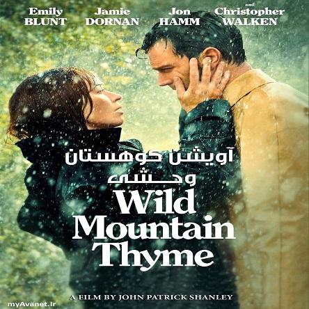فیلم آویشن کوهستان وحشی - Wild Mountain Thyme 2020