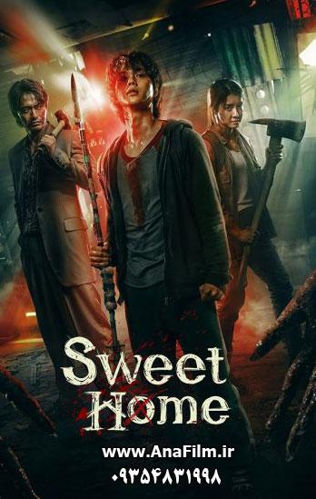 https://s19.picofile.com/file/8437891776/Sweet_Home_1_2020.jpg