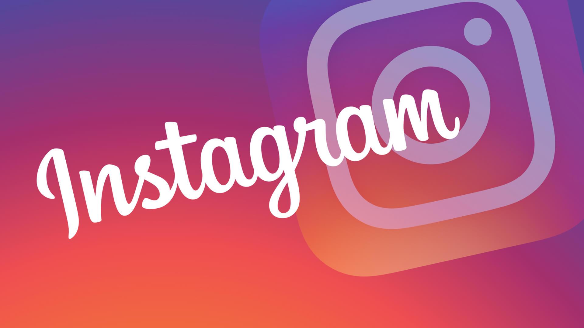 تست قابلیت جدید لیمیتس Limits در اینستاگرام Instagram