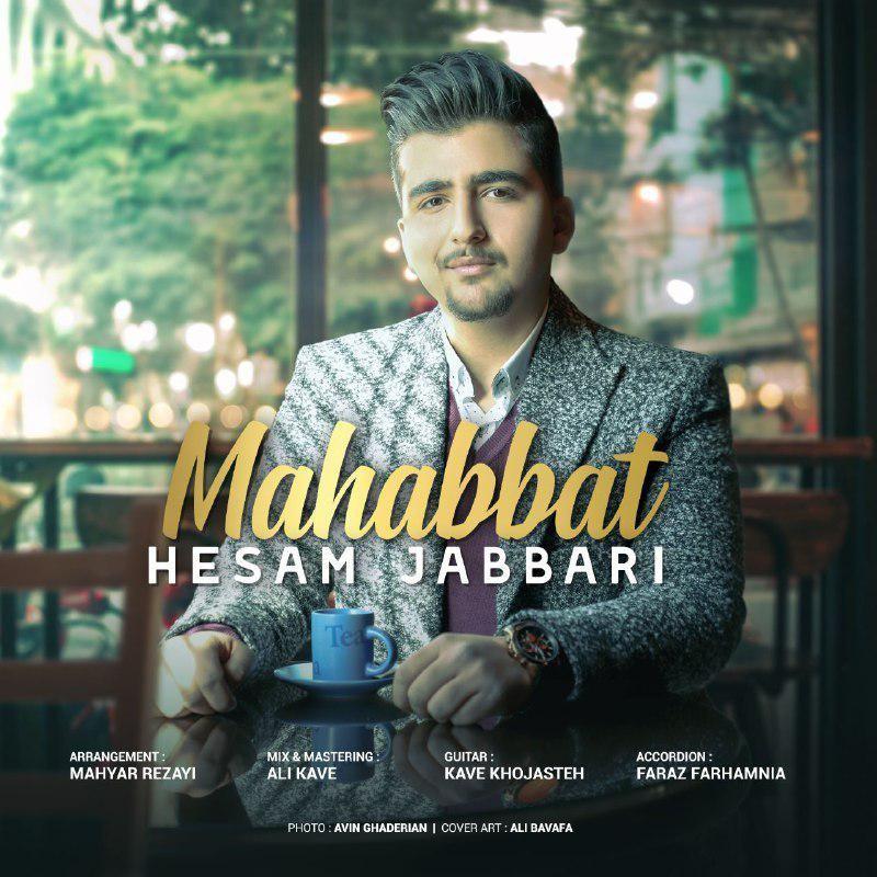 https://s19.picofile.com/file/8438506826/13Hesam_Jabbari_Mohabbat.jpg