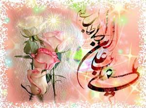 جملات و اشعار زیبا تبریک عید غدیر ghadir