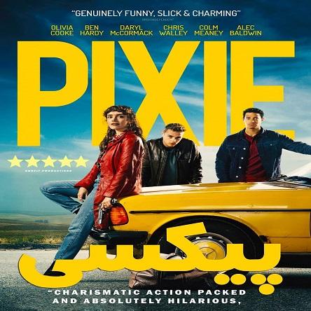 فیلم پیکسی - Pixie 2020