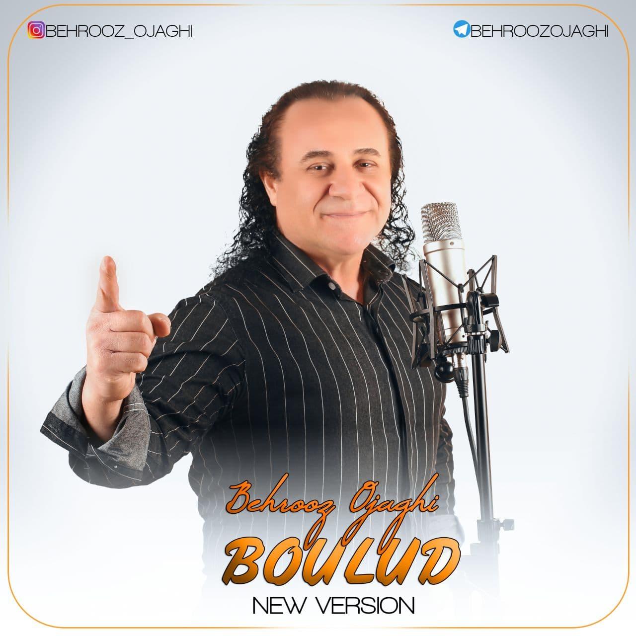 https://s19.picofile.com/file/8438831618/02Behrooz_Ojaghi_Boulud_New_Version_.jpg