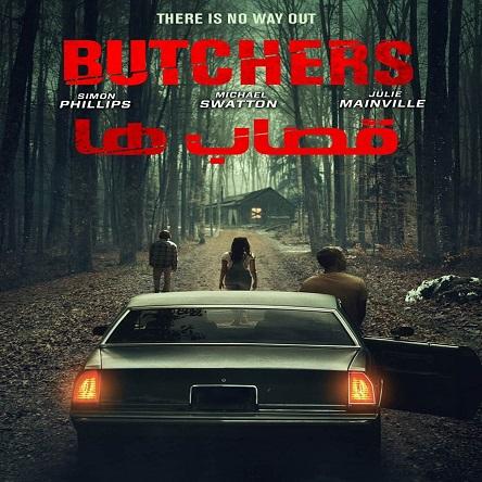 فیلم قصاب ها - Butchers 2020