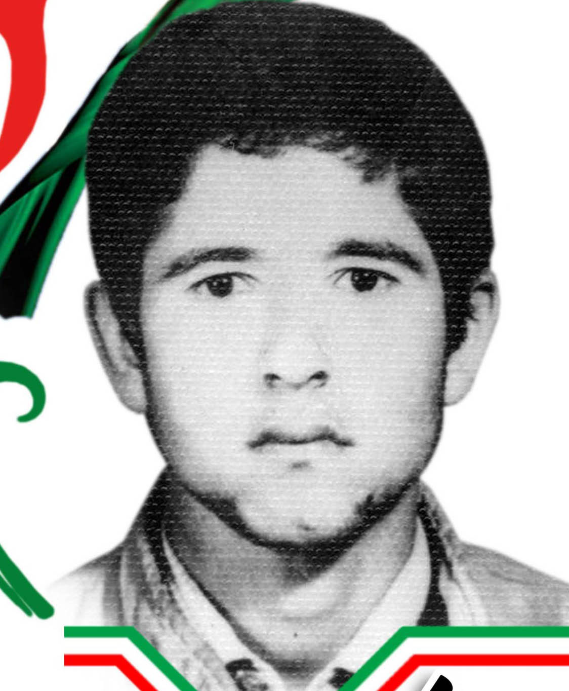شهیدمحمدی -سید عظیم