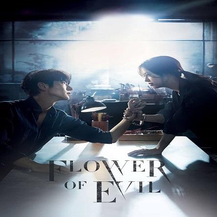 سریال گل اهریمن - The Flower of Evil 2020