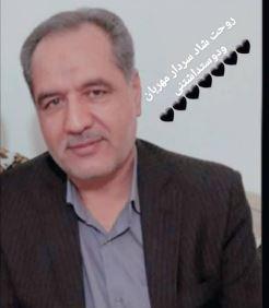 درگذشت پیشکسوت گرامی حاج اصغر تقوایی فر