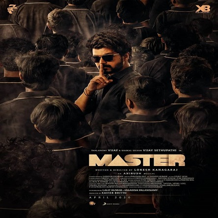 فیلم استاد - Master 2021