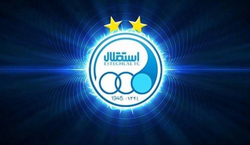 باشگاه استقلال تهران Esteghlal F.C.