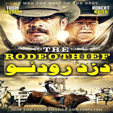 فیلم دزد رودئو - The Rodeo Thief 2020