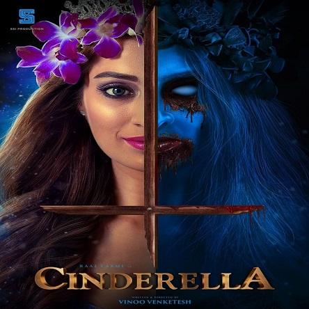 فیلم سیندرلا - Cinderella 2021