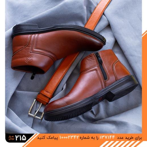 عکس محصول کفش نیم بوت چرم مردانه Taran مدل 1509