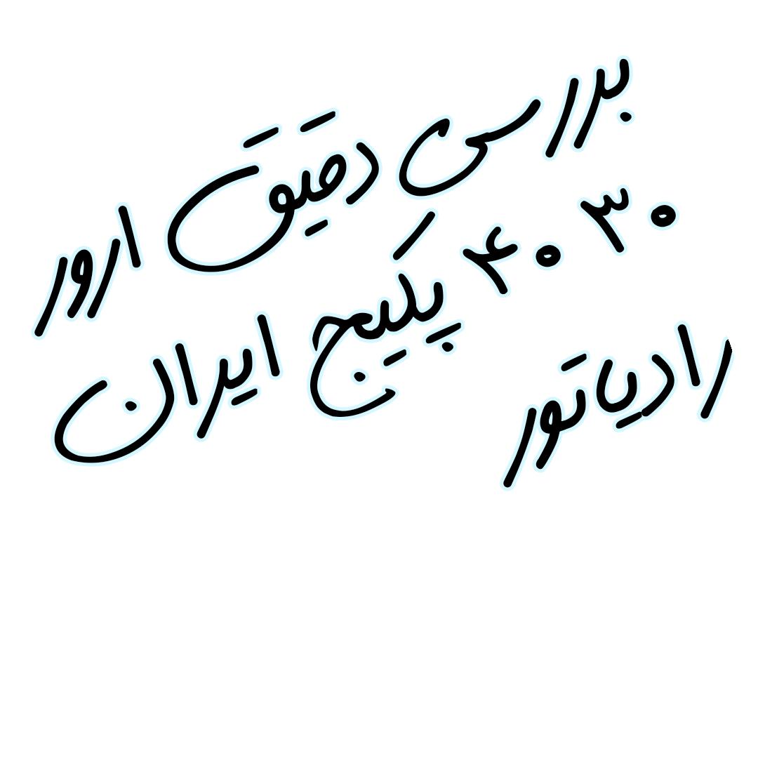 ارور 30 40 پکیج ایران رادیاتور